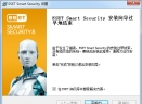 ESET NOD32V8.0.319.1 中文版