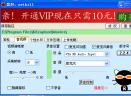 kk录像机vip破解版V2.5.1 最新版
