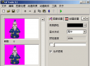 gif制作软件(Gif Tools)V3.1 绿色中文版