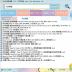 P2pSearcher(电驴资源搜索器)电脑版