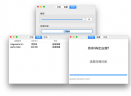 SZip for MacV1.1 官方版