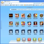 彩云游戏浏览器最新版 V4.0 官方版
