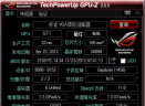 gpu-z中文版(显卡检测工具)V1.15.0 最新绿色版