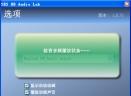 SRS HD Audio LabV1.1.25.0 汉化优化安装版