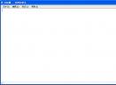 苏网高级记事本V2.0 官方安装版