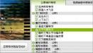 数码大师2010V28.7 免费版
