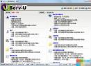 Serv-U(FTP服务器端软件)V15.1.2 中文破解版
