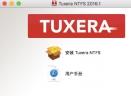 Tuxera NTFS for MacV2016 官方版