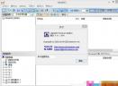 UltraISO(软碟通)V9.6.2.3059 官方中文版