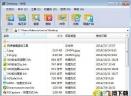 快压(压缩软件)V2.8.28.28 官方安装版