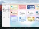 oneSafeV2.2.1 Mac版