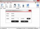 文件夹加密超级大师V16.88 官方版
