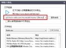 PotPlayer播放器V1.7.6683 官方中文版