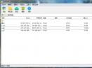 闪电压缩软件V2.1.2.0 正式版