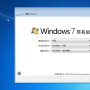 小白装机U盘装系统 V4.4.3.21 官方版