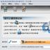 私房高清视频格式转换软件电脑版