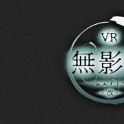 废弃医院逃脱无影灯VR V1.2 安卓版