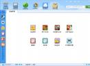友商智慧记V4.0.0.1 简体中文官方安装版