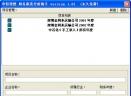 财务报表分析助手V1.01 官方安装版