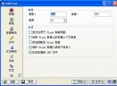 SWFTextV1.4.0.1 汉化版