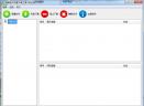 鸿言图片批量下载工具V1.0 官方版