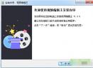 Apowersoft视频编辑王V1.0.6 官方最新版