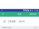青客宝V1.4.2 安卓版