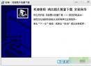 鸿言图片批量处理工具V1.0 官方版