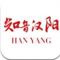 汉阳知音 V1.0.0 安卓版