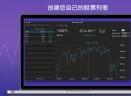 Stock Market Tracker Mac版V2.1.5 官方版
