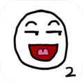 小贱出宫2 V1.0 苹果版