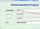 爱普生Epson L301 清零软件+图解教程