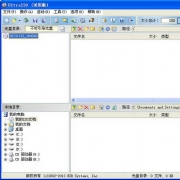 UltraISO Premium Edition(软碟通) V9.6.0.3000 多国语言中文正式版