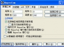 HyperCamV2.14.01 汉化绿色版