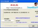 中文女声语音库V3.5
