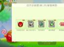 球球大作战糖果岛测试版V6.0.3 免费版