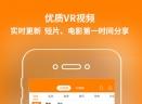飞魔助手VRV1.2 安卓版