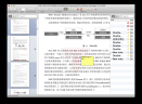 Skim for MacV1.4.10 官方版