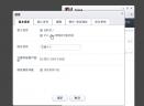 连我line mac版V3.7.1 官方版