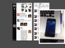 新浪微博客户端 MACV2.8.1 官方版