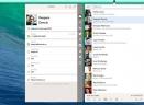 Cobook for MacV3.0.8 官方版