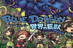 蓝龙异界之巨兽·游戏合集
