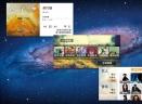飞乐电台macV1.2 官方版