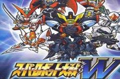 超级机器人大战W·游戏合集