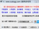 CF凌枫变态插件V2.5 官方最新版