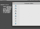 Invaluable Utilities for MacV1.0 官方版
