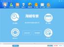 淘铺专家卖家促销工具V2.1.7 官方版