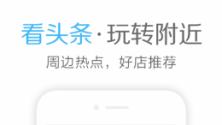 大众点评网V9.2.0 安卓版