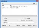 UltraISO(光盘映像文件编辑)V9.6.0.3000 中文正式版