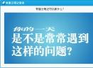 有道云笔记V3.9.0.0 简体中文绿色免费版